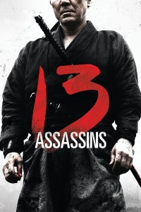 "Poster for the movie ""13 Assassins"""