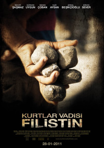 """Poster for the movie """"Valley of the Wolves: Palestine"""""""