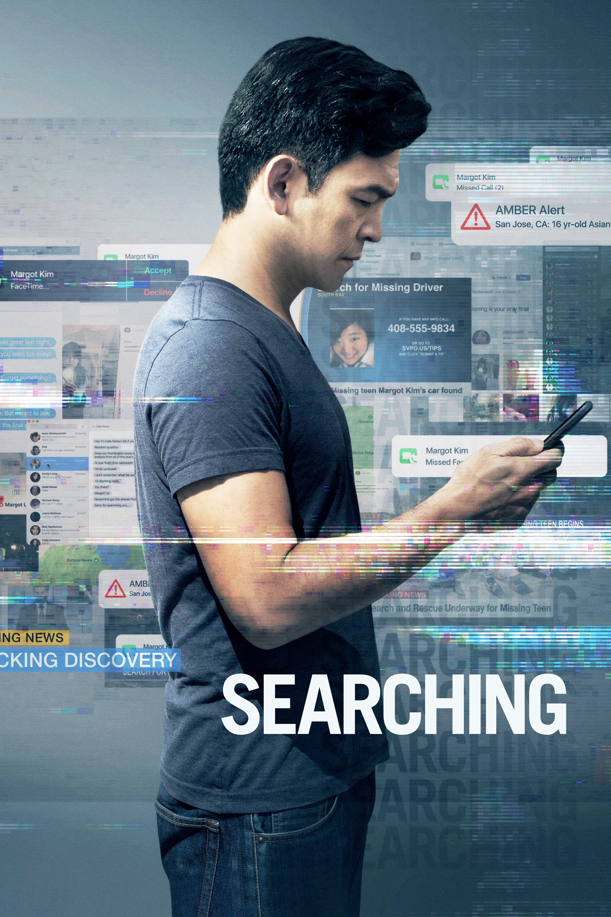 "Poster for the movie ""Searching"""