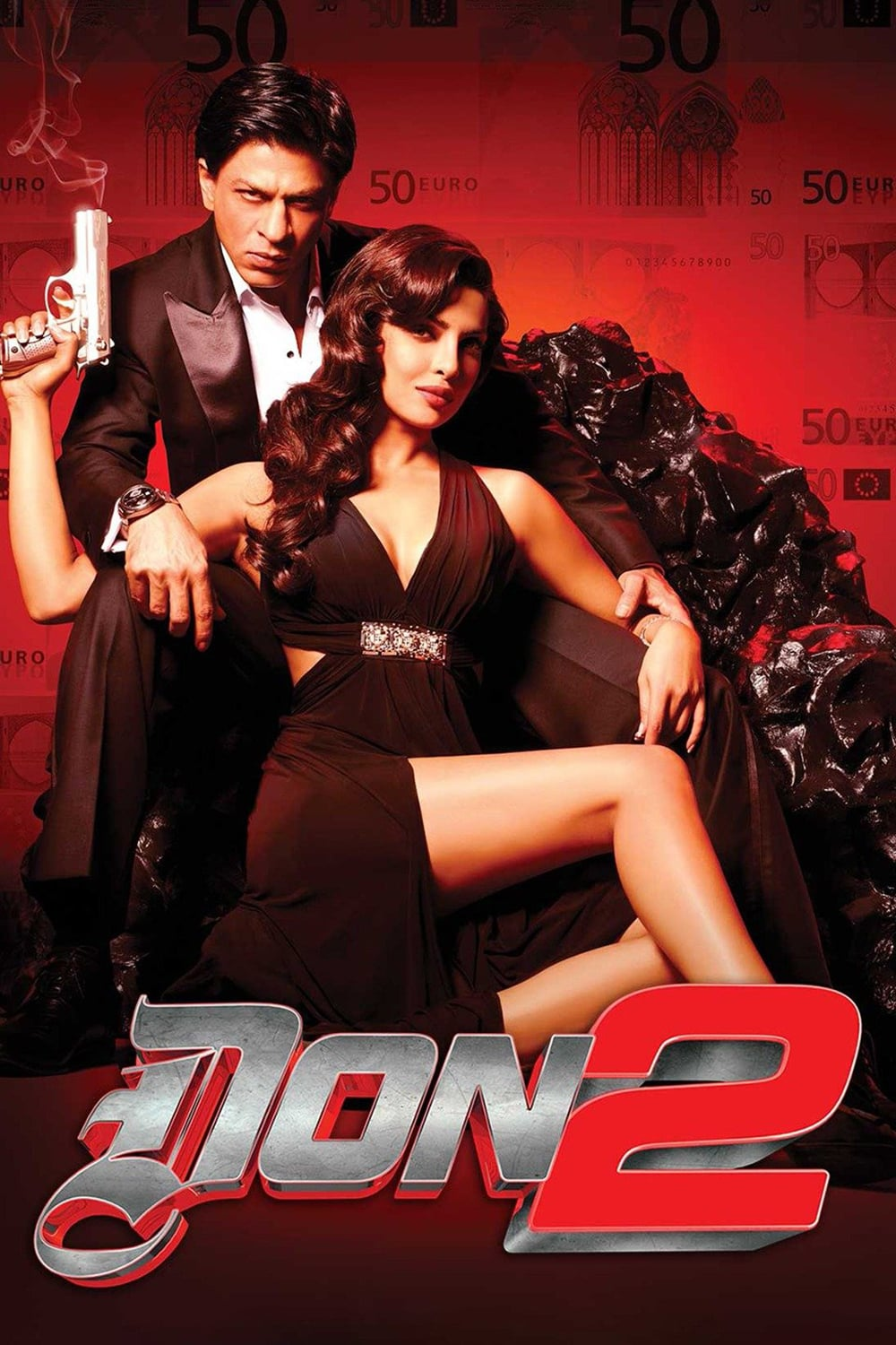 "Poster for the movie ""Don 2"""