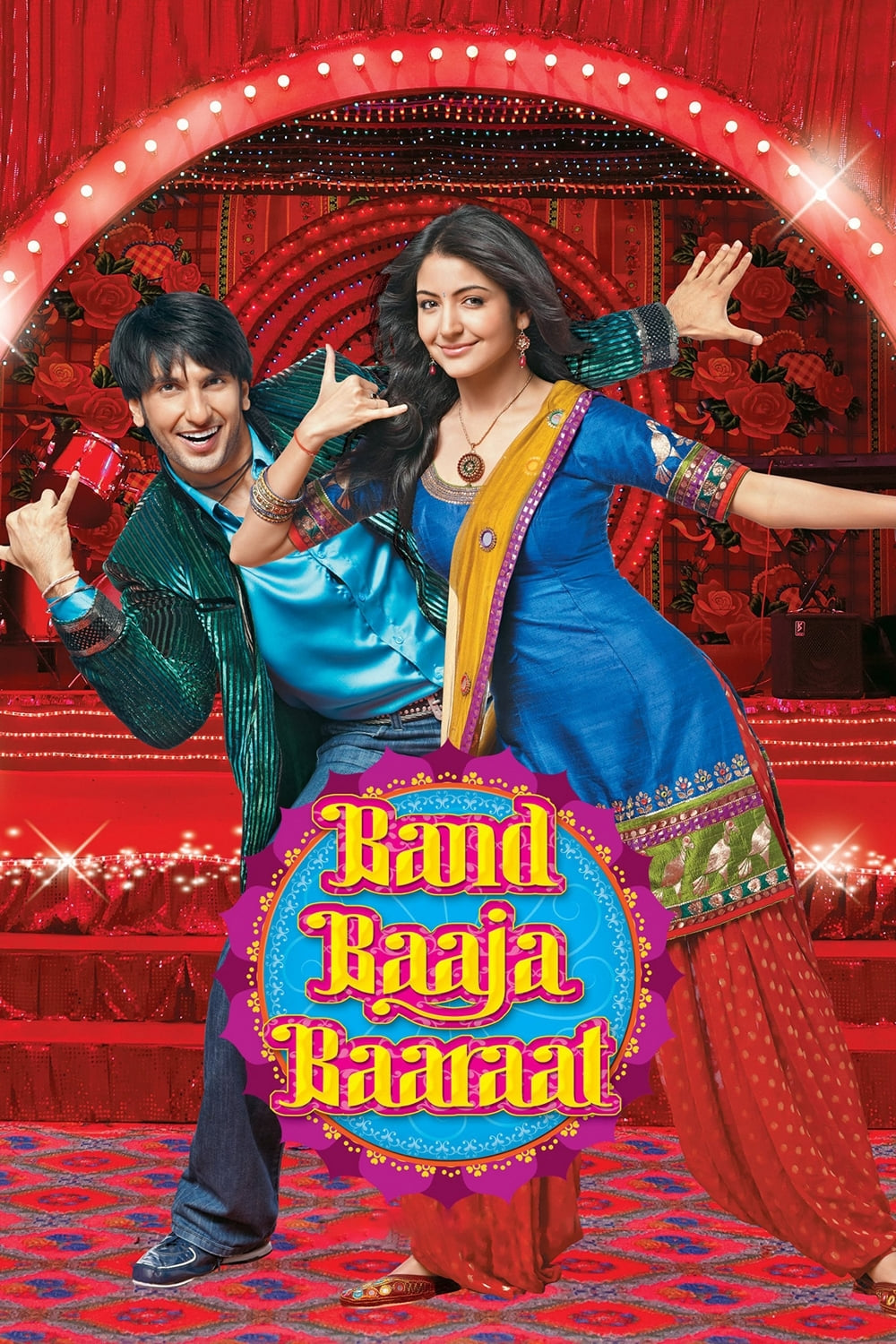 "Poster for the movie ""Band Baaja Baaraat"""