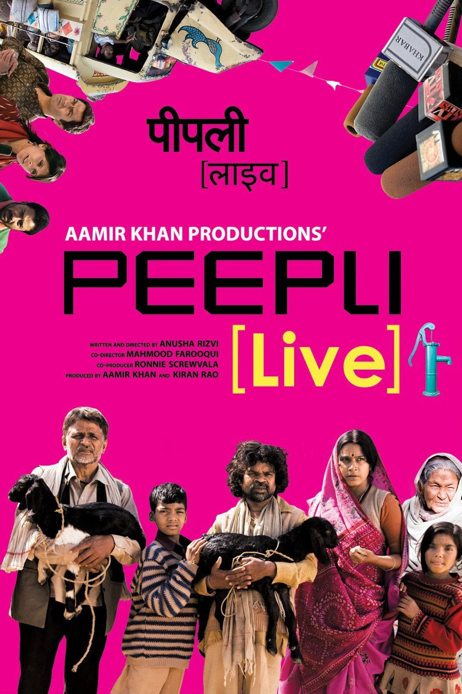 "Poster for the movie ""Peepli Live"""